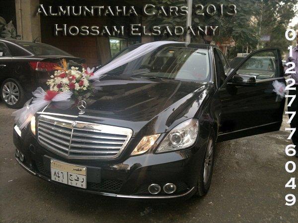 إيجار سيارات مرسيدس--E250--S500--بانوراما للافراح والزفاف