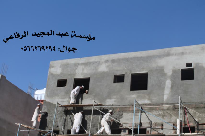 مؤسسة عبدالمجيد الرفاعي للمقاولات العامة - المدينة المنورة 52178233658c2.jpg