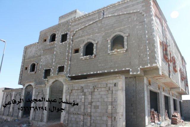 مؤسسة عبدالمجيد الرفاعي للمقاولات العامة - المدينة المنورة 5217839684389.jpg