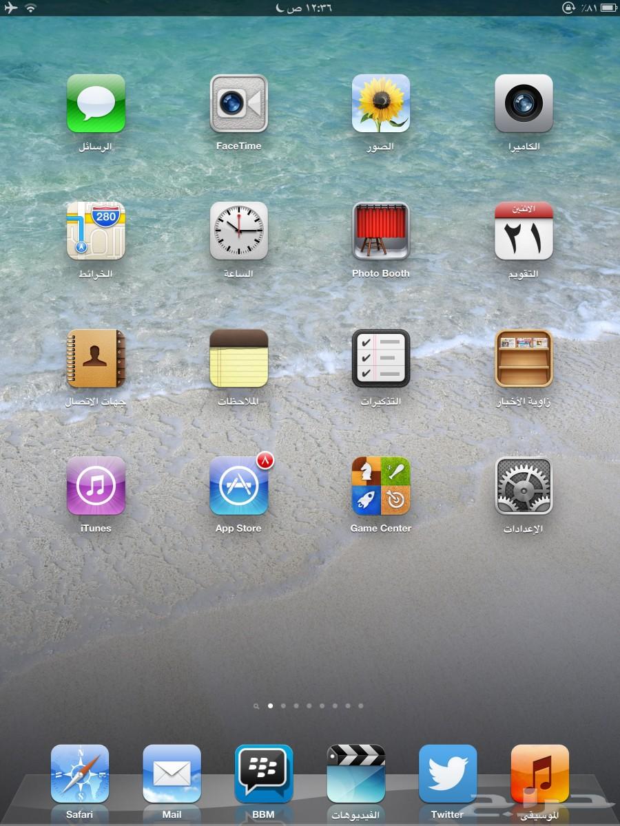 Как с ipad сделать скриншот экрана