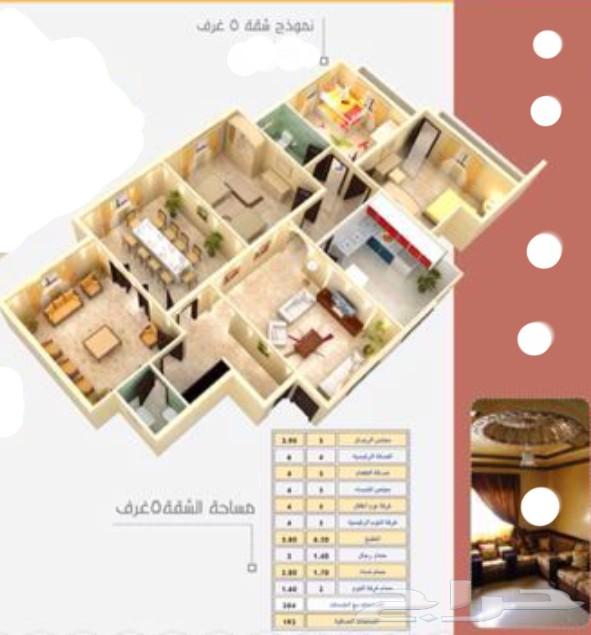 شقة فاخرة للبيع بمكة المكرمة بمساحة 200م بطحاء قريش 52c11f46a8a65.png
