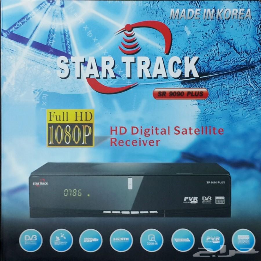 Star Track Sr 55X Прошивка
