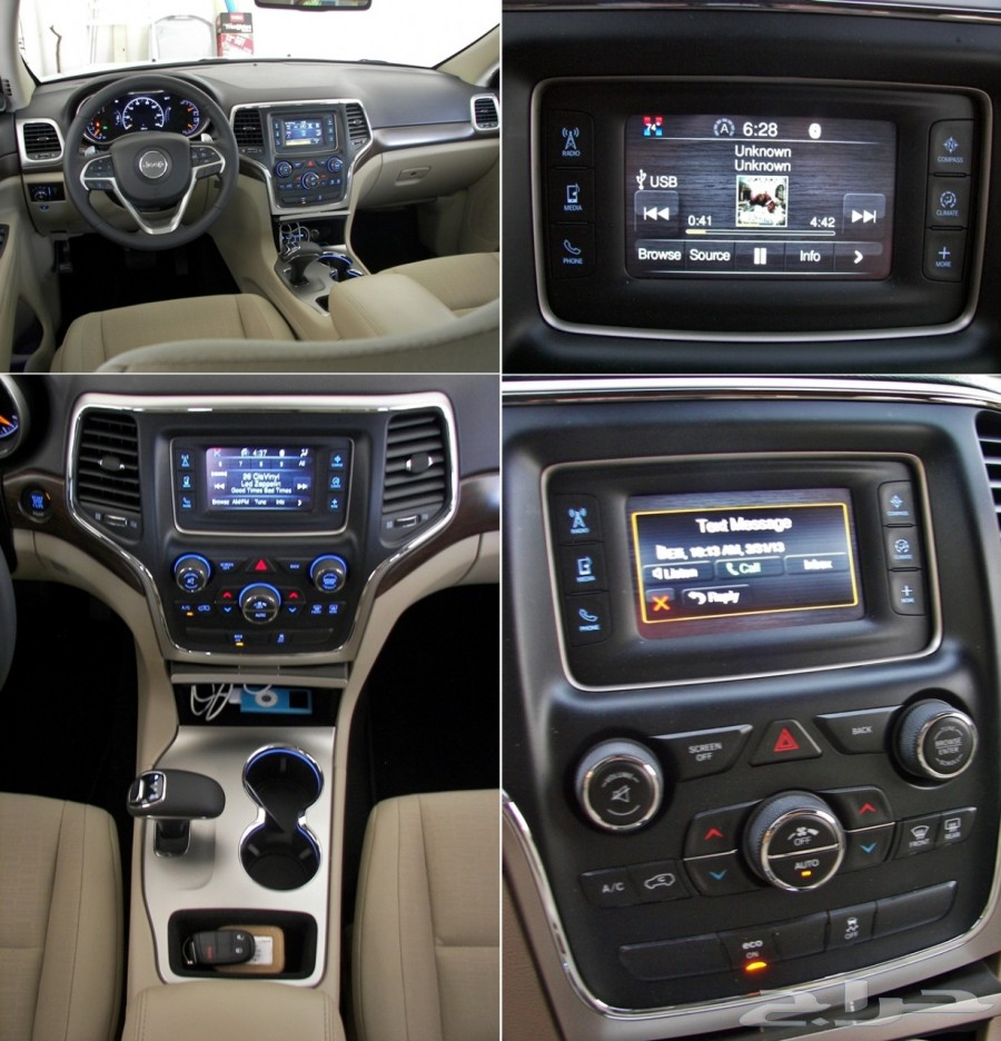 Difference 2015 2014 grand cherokee limited autos post
