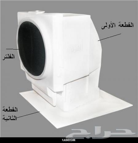 جهاز تبريد خزانات الماء