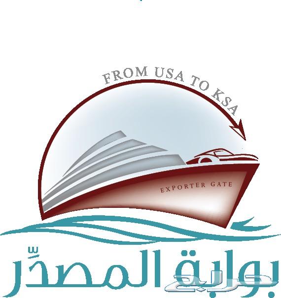 السيارات الاقوى ناصر الحارثى 2013