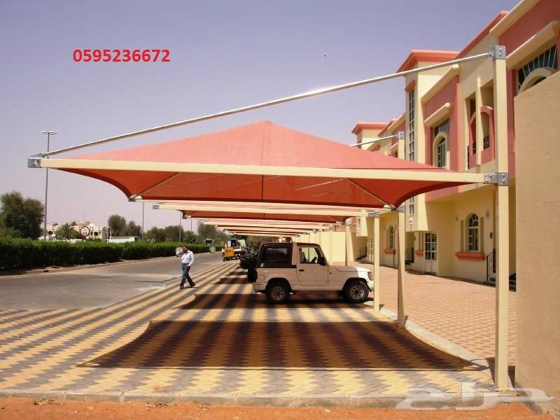 اغطية مسابح ومظلات في جدة