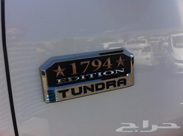 سيارتك ناصر الحارثى تندرا 1794...