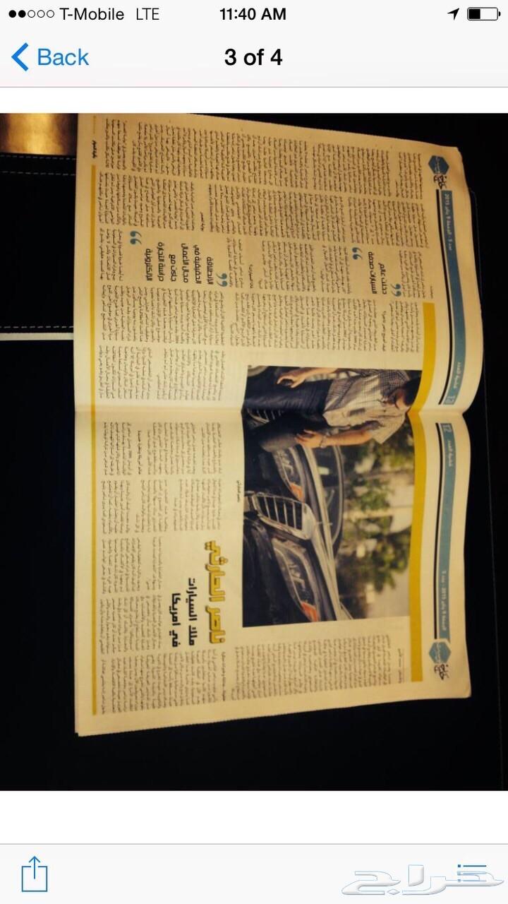 موستنج اصدار 2015 Ford Mustang
