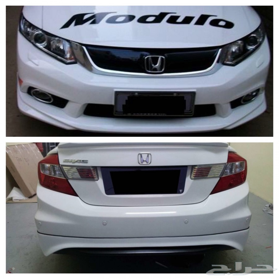 ����� �������� - bodykit car- ����  ( ������ - ���� -����� - �������� - ����� )